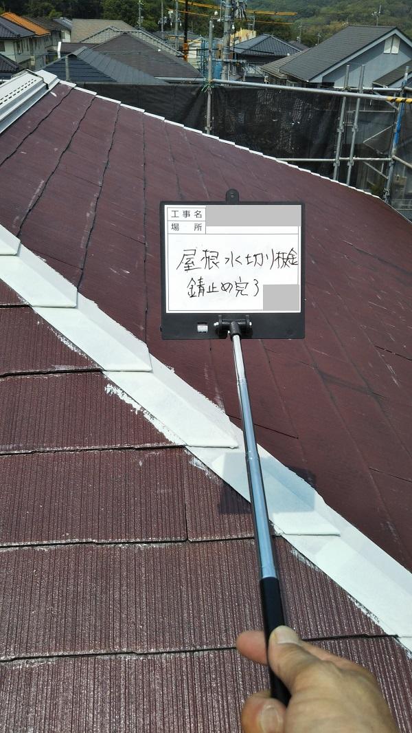 岡山県笠岡市 Y様邸 屋根塗装・外壁塗装 棟板金塗装 錆び止め (2)
